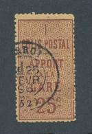 FRANCE - COLIS POSTAUX N°YT 3 OBLITERE AVEC CAD DU 25/02/1896 - COTE YT : 350€ - Oblitérés