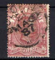ITALIA REGNO - 1884 - EFFIGIE DEL RE UMBERTO I - 50 CENT. - USATO - 1878-00 Humbert I.