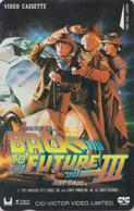 Télécarte Japon / 110-011 - CINEMA - BACK TO THE FUTURE ** MICHAEL J. FOX  - MOVIE Japan Phonecard - KINO TK - 11412 - Cinéma