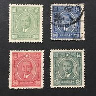 ◆◆◆CHINA 1945-46   Dr. S.Y.S   Chungking Dah Tung  Print      Complete   AA4016 - 1912-1949 República