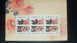 O)O) 2011 AZERBAIJAN, CHRYSANTHEMUM - FLOWERS - PLANT, P 2011 AZERBAIJAN, CHRYSANTHEMUM - FLOWERS - PLANT, PAINTING, MNH - Azerbaïjan