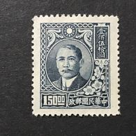 ◆◆◆CHINA 1947 Dr. S.Y.S  2nd Shanghai Dah Tung Print    $150  NEW    AA4028 - 1912-1949 República