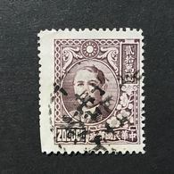 ◆◆◆CHINA 1948  Dr. S.Y.S   3rd Shanghai Dah Tung Print      $200,000  USED    AA4038 - Chine