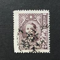 ◆◆◆CHINA 1948  Dr. S.Y.S   3rd Shanghai Dah Tung Print      $200,000  USED    AA4038 - 1912-1949 República