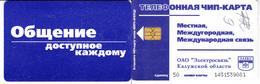 Phonecard   Russia. Kaluga  50 Units - Russia