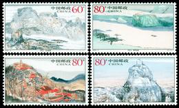 CHINA 2006 -9 Tianzhu Mountain Stamp - 1949 - ... People's Republic