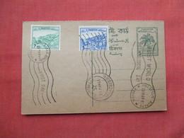 Postal Card  Blank Back  2 Real Stamps & Cancel Pakistan  Ref  3467 - Pakistan