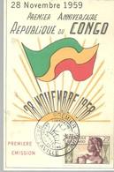 MAXIMA 1959 - FDC