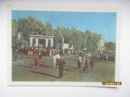 1961 BARNAUL STADIUM STADE STADION  ,0 - Stades