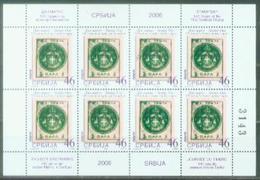 SRB 2006-153 STAMPS DAY, SERBIA, MS, MNH - Serbie