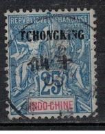 TCHONG KING          N°  YVERT    40      OBLITERE     ( Ob 02 / 03 ) - Usados
