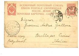 RUSSIA RUSSIE - Russia