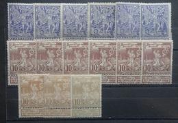 BELGIE  1896   Samenstelling Uit Reeks   Nr. 71 - 73     Scharnier * - 1894-1896 Ausstellungen