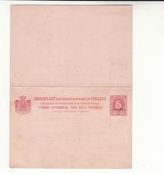 Curacao / Specimen Overprints / Stationery / Reply Cards - Zonder Classificatie