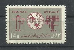 IRAN  YVERT 1106  MNH  ** - Irán