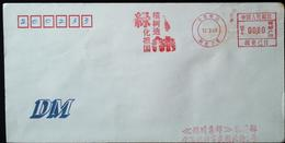 CHINA 2001 COVER NINGXIA YINCHUAN WITH THE  METER STAMP 0.80YUAN - 1949 - ... Volksrepubliek