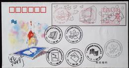 CHINA CHINE CINA 1996 COVER FUJIAN FUZHOU POST LABEL  WITH THE  METER STAMP 0.20YUAN - 1949 - ... Volksrepubliek