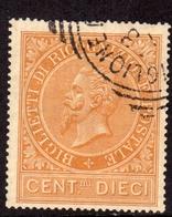 ITALIA REGNO ITALY KINGDOM 1874 RICOGNIZIONE POSTALE USATO USED - 1861-78 Victor Emmanuel II.