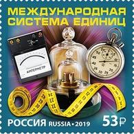 Russia 2019 1 V MNH International System Of Units Le Système International D'Unités, SI - Fysica