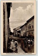52884242 - Skopje  Uskub - Macédoine