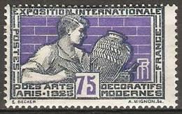 France - 1924 Decorative Arts Pottery 75c  MH *  SG 410 - France