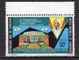 Cameroun Yvert N° 606 Neuf Avec Charnière Maison Du Parti, à Yaoundé Lot 2-504 - Cameroun (1960-...)