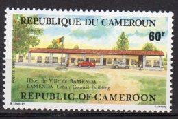 Cameroun Yvert N°736 Neuf Hotel De Ville Lot 2-516 - Cameroun (1960-...)