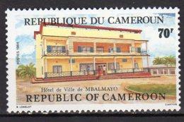 Cameroun Yvert N°737 Neuf Hotel De Ville Lot 2-517 - Cameroun (1960-...)