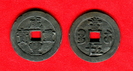 CHINE - CHINA - KIANGSU - EMPEROR HSIEN FENG - XIAN  FENG -   RARE  50 CASH - DIAMETRE 53,5mm POIDS 58,56Gr - China