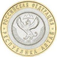 Russia. Coin. 10 Rubles. 2006. From Circulation. Bimetal RF. Altai Republic - Russia