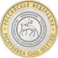 Russia. Coin. 10 Rubles. 2006. From Circulation. Bimetal RF. The Republic Of Sakha (Yakutia) - Russia