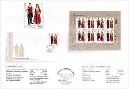 CHYPRE CYPRUS 2019 Notice Prospectus Joint Issue EUROMED Postal Mediterranean Costumes Kostüme Trajes 2 Scans - Emissions Communes