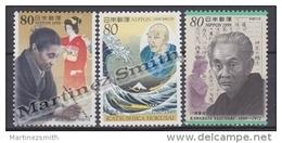 Japan - Japon 1999 Yvert 2702-04, Personnalities Of The Culture - MNH - 1989-... Kaiser Akihito (Heisei Era)