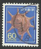 Japan, 60 Y. 1988, Sc # 1625, Mi # 1777, Used. - 1926-89 Emperor Hirohito (Showa Era)