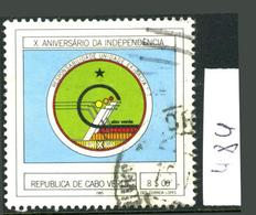 Cape Timbrе Verde Stаmp Used - Isola Di Capo Verde