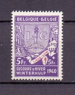 555V Russische B In Belgie  Postfris** 1941 Cat: 15 Euro - Variétés Et Curiosités