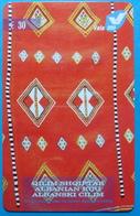 Kosovo Prepaid Phonecard, 30 Euro. Operator VALA, *Old Carpet*, Serial # 05......First Edition - Kosovo