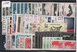 FR-C86- FRANCE Année Complète Neuve** 1er Choix 1986 - 1980-1989