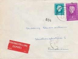 Expres Spoedbestelling Naar Rotterdam - 1949-1980 (Juliana)
