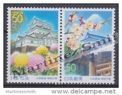 Japan - Japon 2000 Yvert 2934-35, Kanagawa Prefecture - Odawara Castle - MNH - 1989-... Emperador Akihito (Era Heisei)