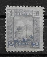 1893 CHINA CHEFOO LOCAL 2c - UNUSED Chan LC3 $29 - China
