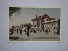 China Street Bicycles - China