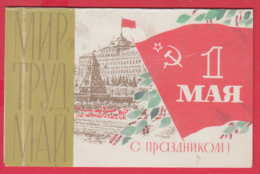 244670 / RUSSIA ART A. MIROSHNICHENKO - May 1 Labour Day , International Workers' Solidarity , Soviet Union Russia - Paintings