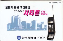 SOUTH KOREA - City Phone(W3000), 04/96, Used - Korea, South