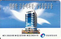 SOUTH KOREA - Building(W3000), 06/96, Used - Korea, South