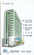 SOUTH KOREA - Building(W5000), 09/96, Used - Korea, South