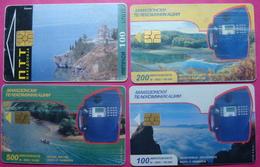 Macedonia Lot Of 4 CHIP Phonecards - Macedonië