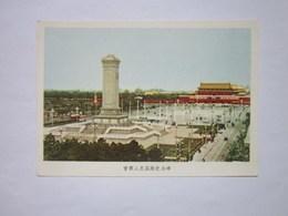 China Square - Cina