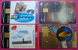Macedonia Lot Of 4 CHIP Phonecards - Macédoine