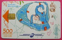Macedonia CHIP Phonecard, Child's Painting, 500 Units - Macedonia